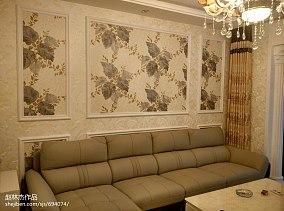 热门90平米三居客厅简欧装修欣赏图