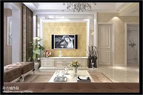 现代简约都市客厅装修