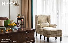 2018精选面积99平美式三居客厅装饰图片