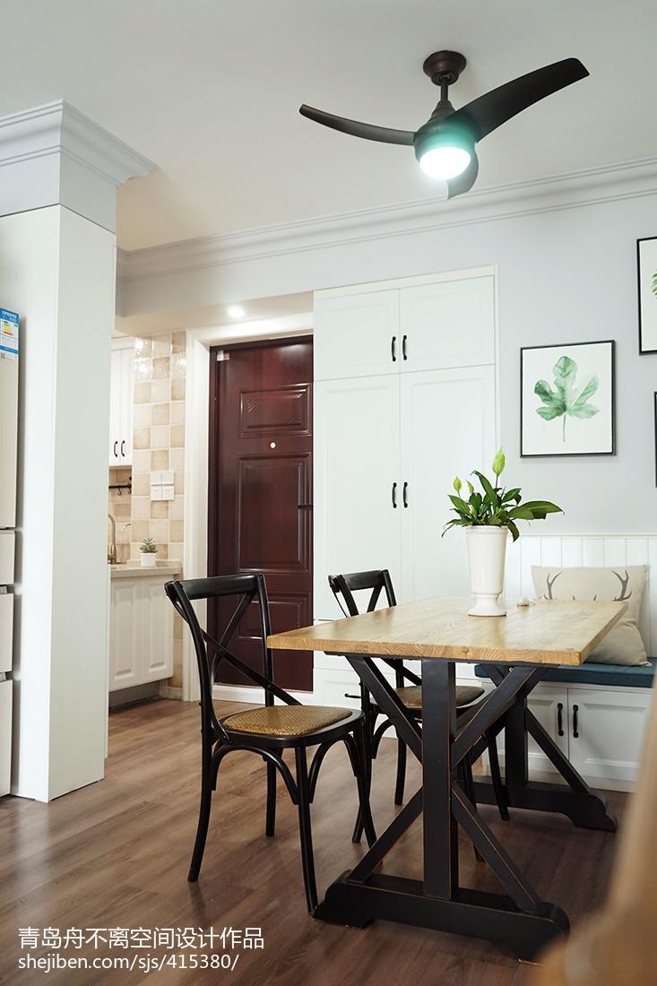 美式风格三居餐厅设计图