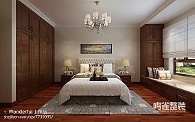 中式餐厅一室一厅装修效果