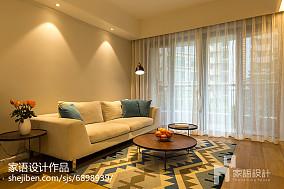 93.7平米3室客厅混搭装饰图片欣赏