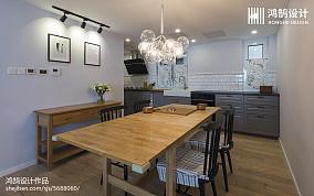 2018精选108平米三居餐厅北欧装修图片欣赏