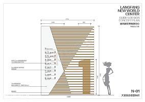 现代金属组合饭厅吊灯效果图
