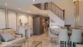 热门138平米简欧复式客厅装修欣赏图