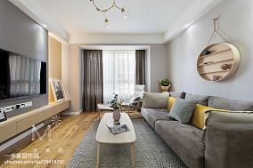 简洁120平北欧三居客厅设计美图