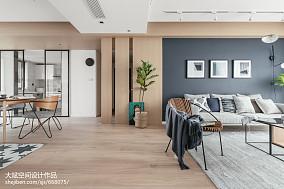 2018北欧四居客厅效果图片大全