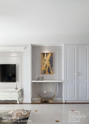悠雅96平法式三居客厅装潢图