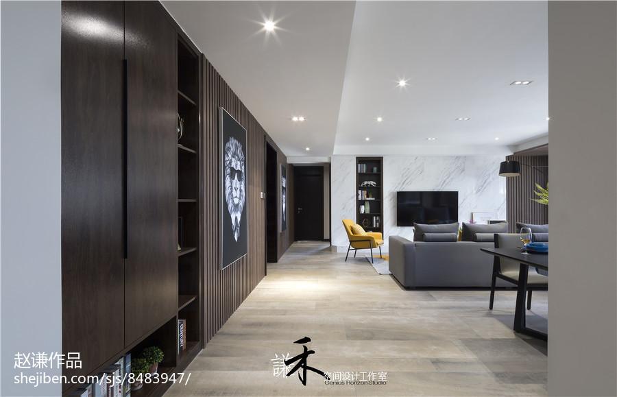 室内装修现代