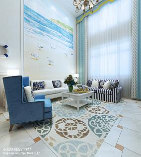 热门面积90平地中海二居客厅装修实景图片
