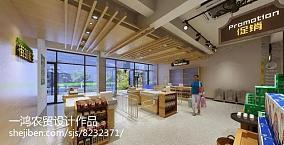 45平米小户型装修图客厅设计