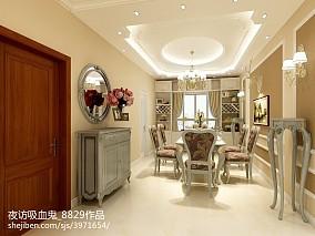 热门简欧三居餐厅装修设计效果图片