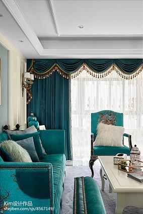 精选135平米复式客厅装修效果图片