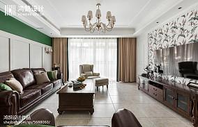 精美面积106平美式三居客厅装修欣赏图