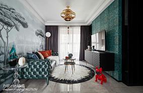 热门面积87平混搭二居客厅效果图片