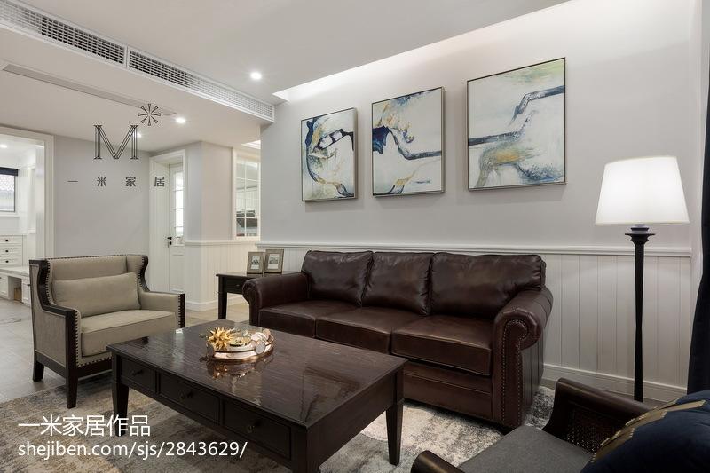 188㎡轻奢美式客厅落地灯设计图