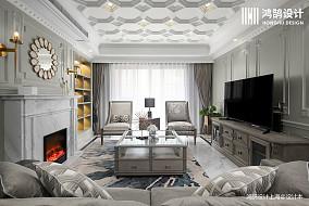 华丽175平法式四居客厅设计美图