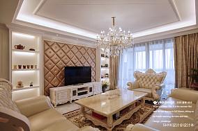 精致170平欧式四居客厅设计效果图