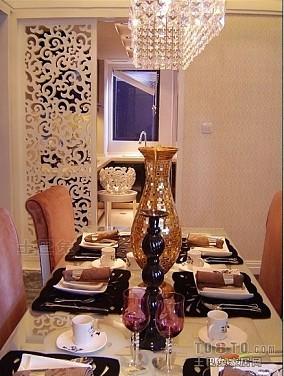 精美面积103平混搭三居餐厅装修效果图片