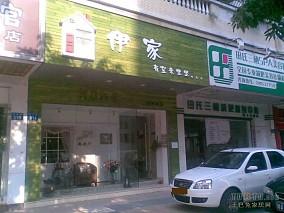 新中式别墅室内图片