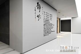 中式简约风格装修客厅设计