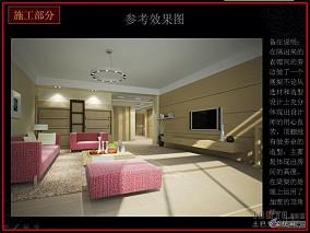 三层现代风格别墅设计