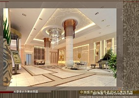 中间客厅设计