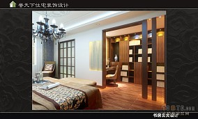卧室白色拉膜天花