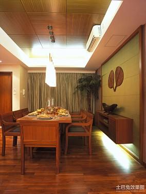 东南亚小户型餐厅效果图片